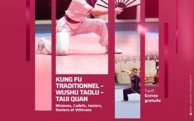 Championnat de France Wushu – VAULX-MILIEU – 14 et 15 mars 2020